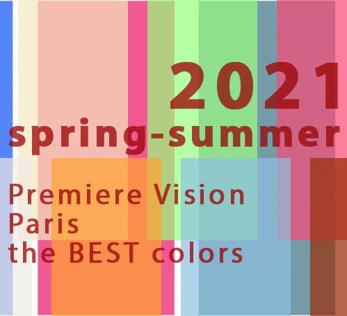 d'Elhoungne 2021 tavaszi-nyári Színtrendek a párizsi Premiere Visionról
